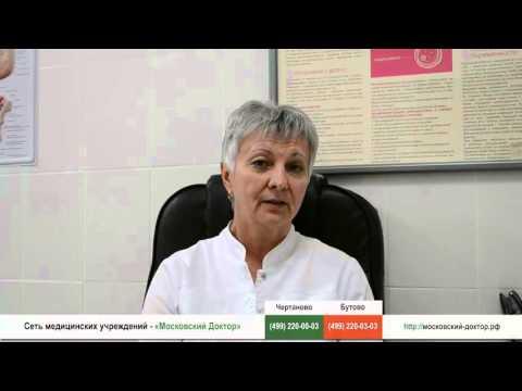 Анализ на онкоцитологию ВПЧ ПАП тест