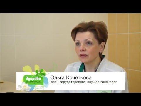 Гирудотерапия для лечения заболеваний шейки матки и матки
