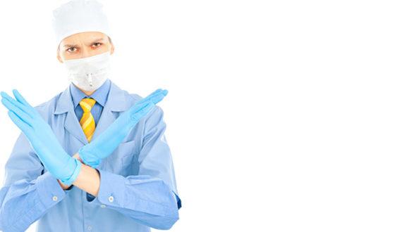 Может ли быть рак шейки матки если нет ВПЧ?