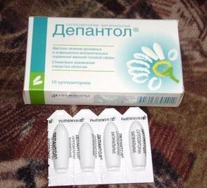 Препараты для восстановления эпителия. Депантол