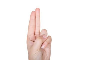Раскрытие на 2 пальца