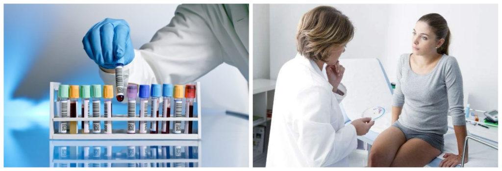 Сдача анализов и посещение гинеколога