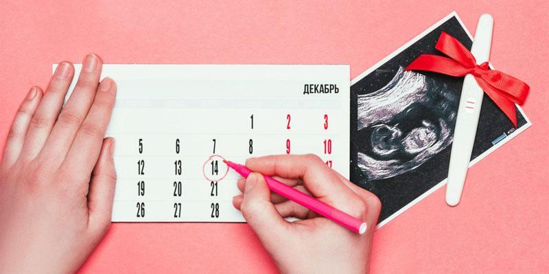 Планирование беременности при эрозии шейки матки