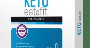 Keto Eat&Fit: капсулы для похудения за 196 рублей*